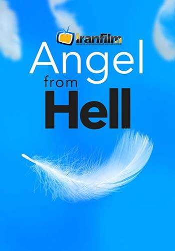 دانلود سریال Angel from Hell