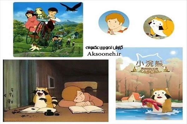 عکس های زیبا و خاطره انگیز از کارتون های دهه شصت