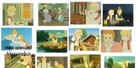 زیباترین تصاویر خاطره انگیز از کارتونهای قدیمی دهه 60