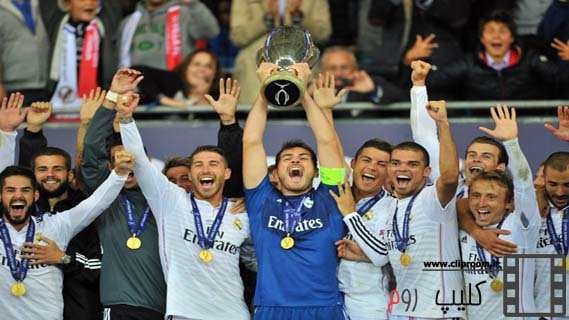 قهرمانی رئال در سوپر جام