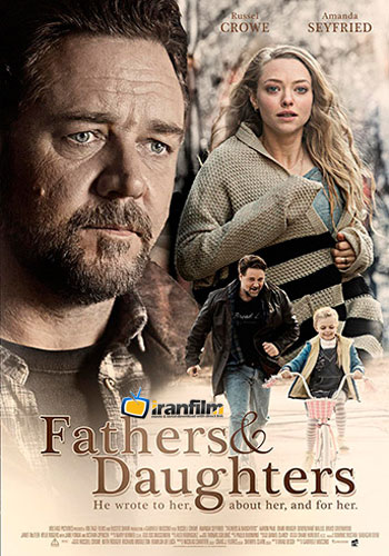 دانلود فیلم Fathers and Daughters