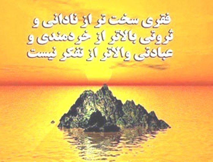 http://s7.picofile.com/file/8233312834/AQLO_JAH_2.jpg