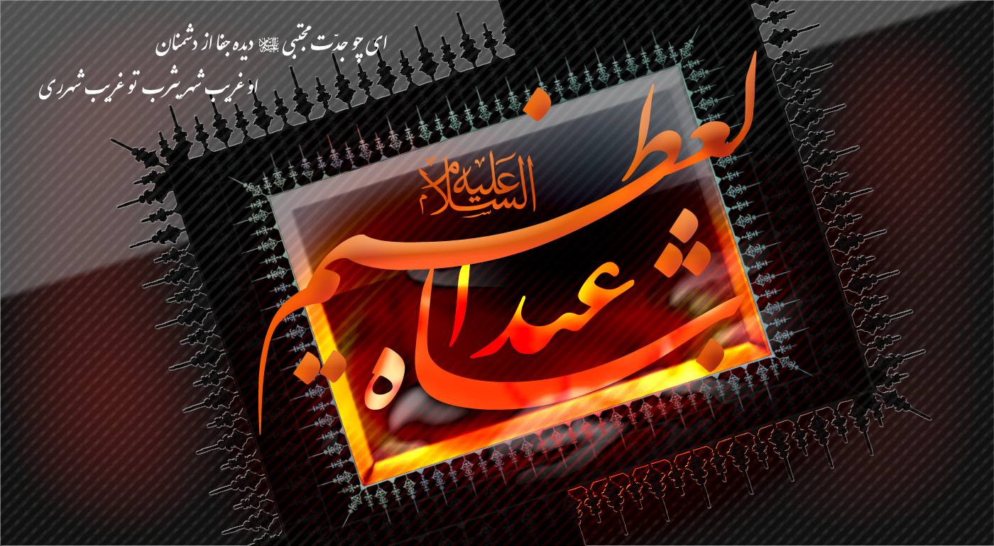 http://s7.picofile.com/file/8233420242/حضرت_عبدالعظیم.jpg