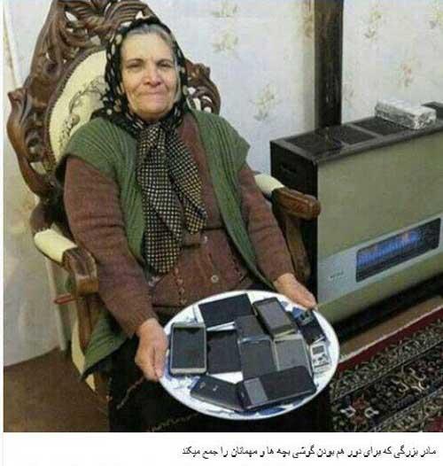 مادر بزرگ خلاق! + عکس , جالب و خواندنی