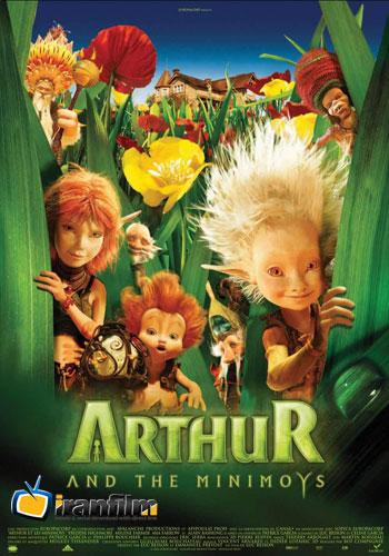 دانلود انیمیشن Arthur and the Invisibles