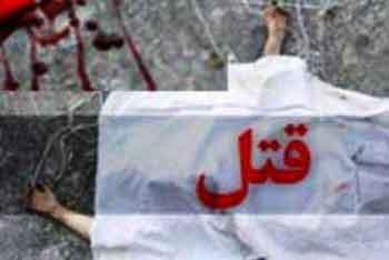 قتل پیرمرد 90 ساله در بیمارستان بهشهر , حوادث