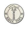 بانک های قدیمی