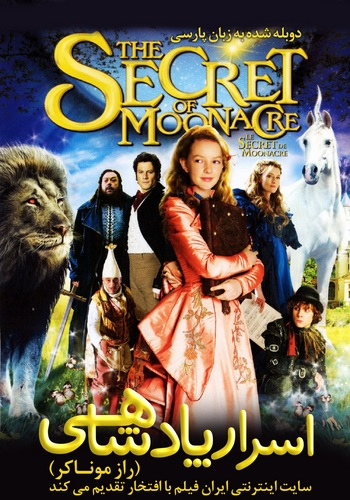 دانلود فیلم The Secret of Moonacre دوبله فارسی