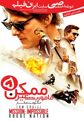 Mission impossible Rogue Nation 2015 2 - دانلود فیلم Mission: Impossible – Rogue Nation 2015
