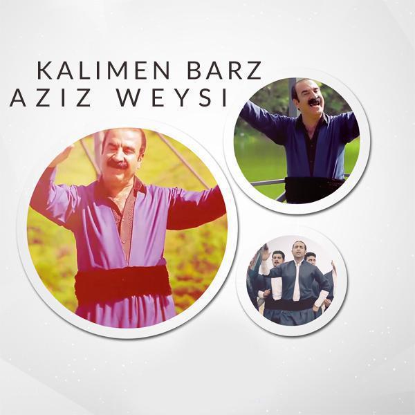 http://s7.picofile.com/file/8233904126/Aziz_Waisi_Kalimen_Barz.JPG