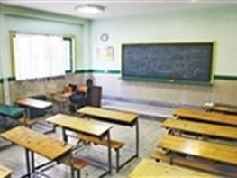 آیا فردا سهشنبه 28 دی 94 مدارس تهران تعطیل است