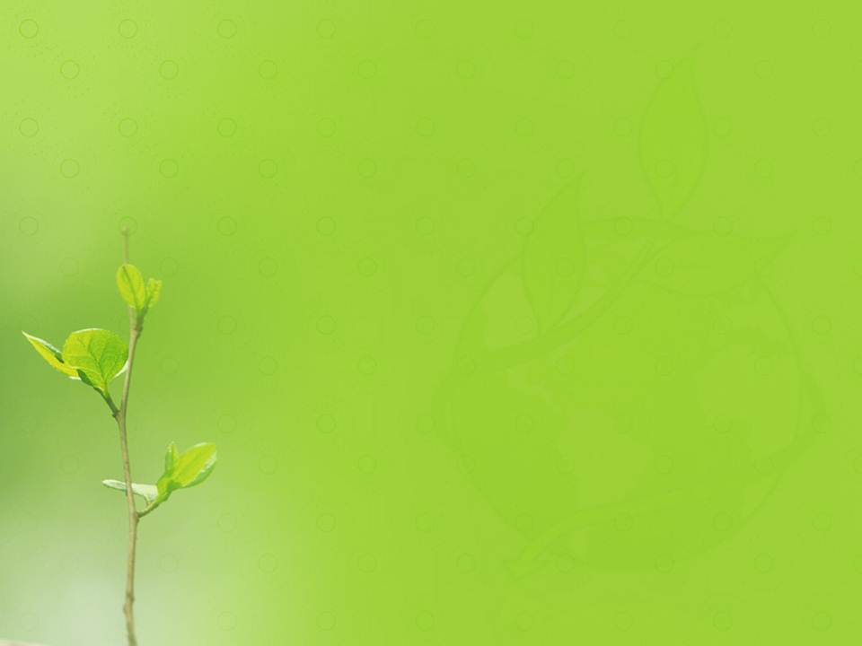 قالب پاورپوینت جوانه گیاه