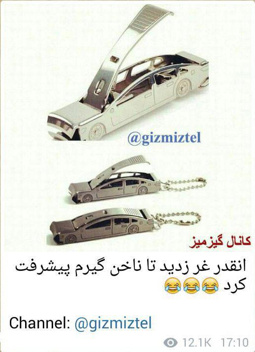 http://s7.picofile.com/file/8234009200/nakhongir.jpg