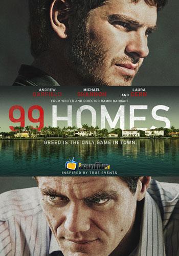 دانلود فیلم ۹۹Homes