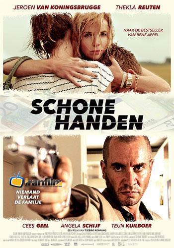 schonehanden pathe arena film previews - دانلود فیلم Clean Hands