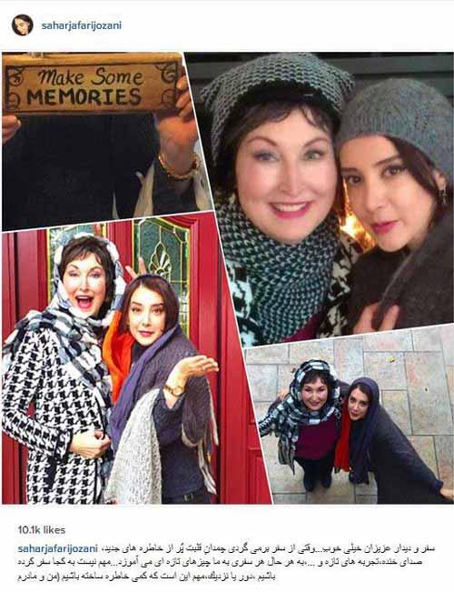 بازیگر زن ایرانی در کنار مادر آمریکایی اش , چهره های ایرانی