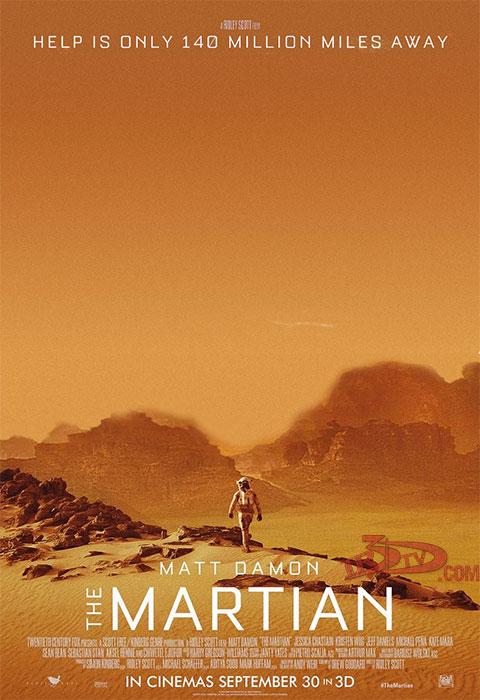 فیلم سه بعدی مریخی