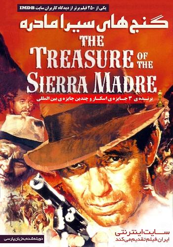 دانلود فیلم The Treasure of the Sierra Madre دوبله فارسی