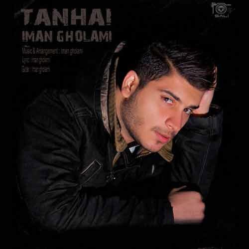 http://s7.picofile.com/file/8234405942/Iman_Gholami_Tanhai.jpg