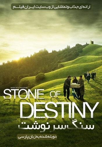 دانلود فیلم Stone of Destiny دوبله فارسی