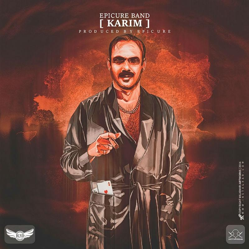 دانلود اهنگ Epicure Band به نام Karim