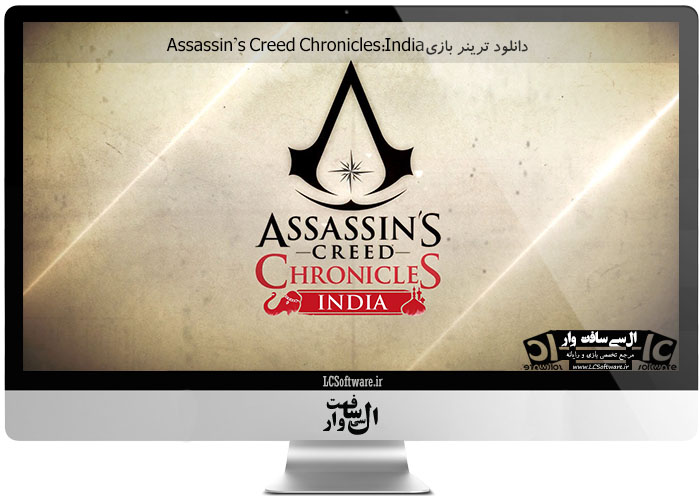 دانلود ترینر بازیAssassin's Creed Chronicles:India