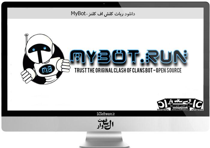 دانلود ربات کلش اف کلنز - MyBot