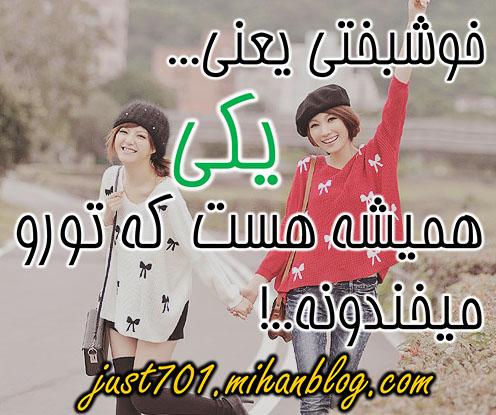 http://s7.picofile.com/file/8234543276/kh_4.jpg