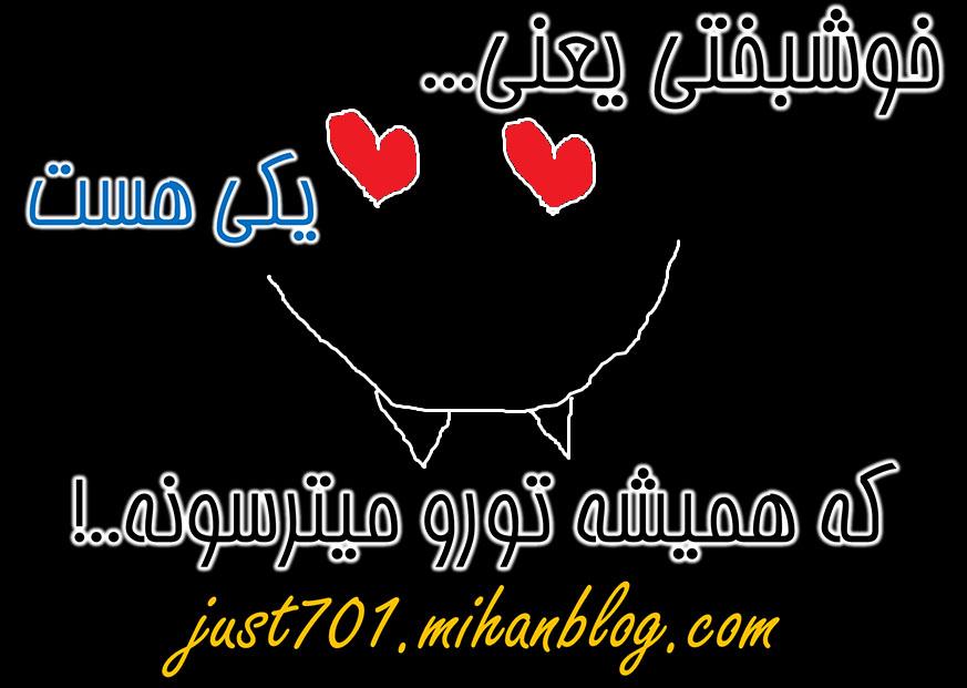http://s7.picofile.com/file/8234543368/kh_7.jpg