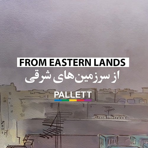 دانلود موزیک ویدیوی جدید پالت به نام از سرزمین های شرقی
