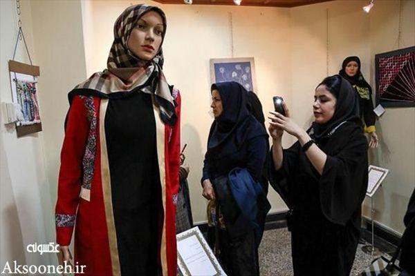 عکس های دیدنی از نمایشگاه مد و لباس اسلامی در همدان