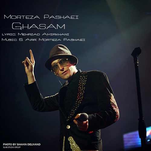 Morteza Pashaie - Ghasam