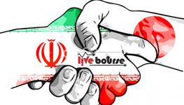 ژاپن تحریمهای اقتصادی ایران را لغو کرد