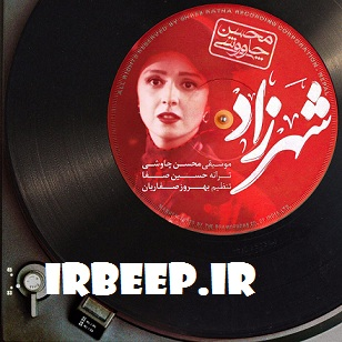 http://s7.picofile.com/file/8234987950/Mohsen_Chavoshi_Shahrzad.jpg