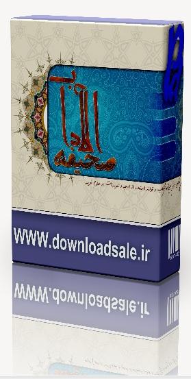 http://s7.picofile.com/file/8235077500/main.jpg