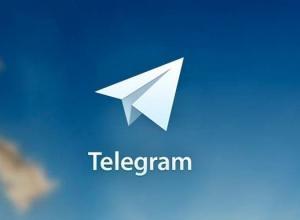 آیا می توان برنامه تلگرام را هک کرد؟ , عمومی