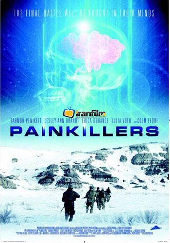 دانلود فیلم Painkillers