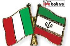 سرمایهگذاری ۵ میلیارد یوریی ایران و ایتالیا در صنایع معدنی