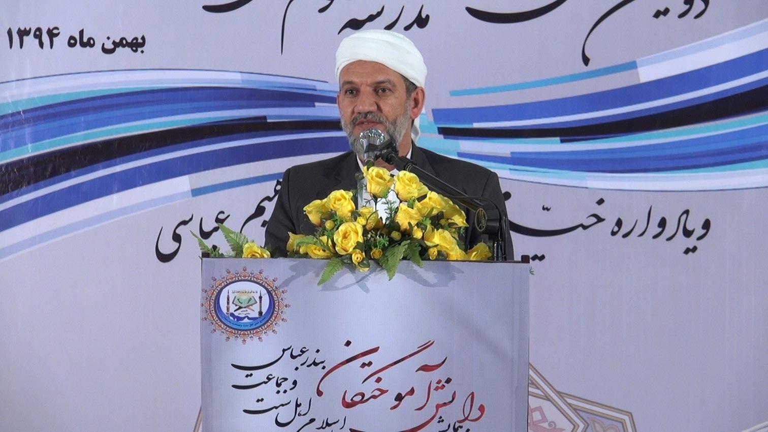 شیخ سید مسعود وخشوری