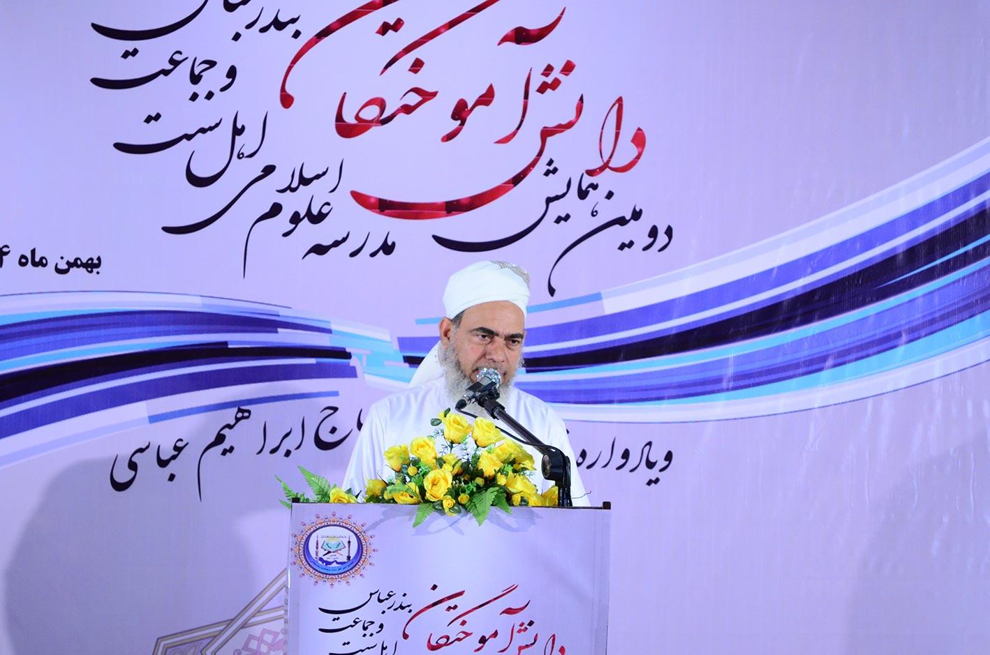 شیخ عبدالرحیم خطیبی