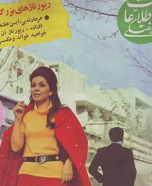 خانم بازیگر مشهور قبل از انقلاب درگذشت , اخبار سینما