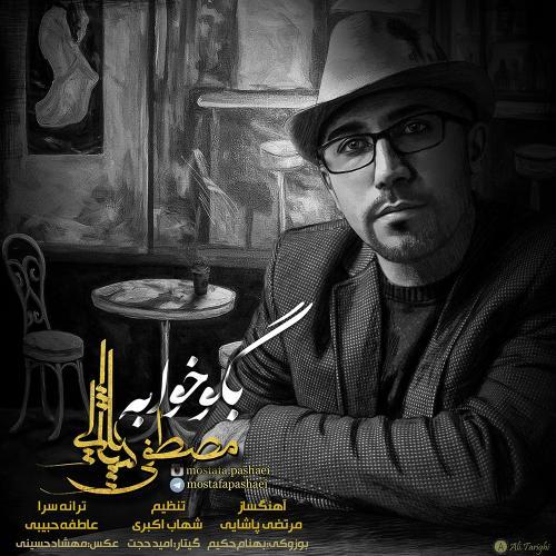 Mostafa Pashaie - Begoo Khabe