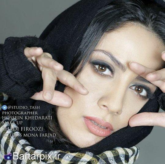 http://s7.picofile.com/file/8235369742/www_bartarpix_ir_mona_farjad_5_.jpg