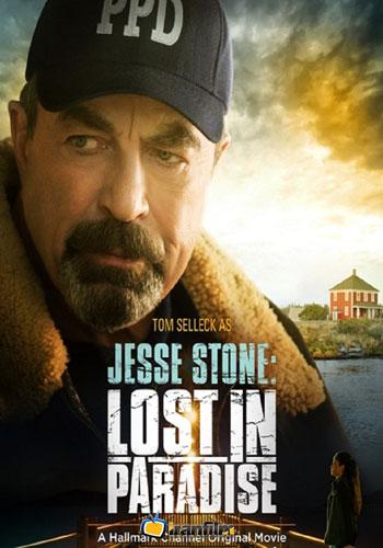 دانلود فیلم Jesse Stone: Lost in Paradise