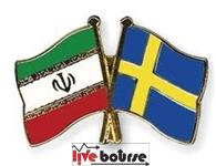 بازگشت بنگاههای سوئدی به بازار ایران