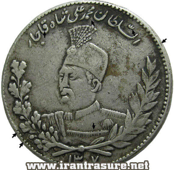 taghalobi2 سکه تقلبی