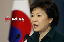 رئیس جمهور کره جنوبی قصد سفر به ایران را دارد
