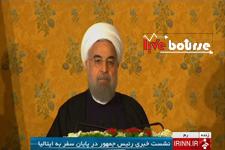 تحریم ها بازی باخت-باخت ایران و اروپا/ گفتگوهای معنوی با پاپ