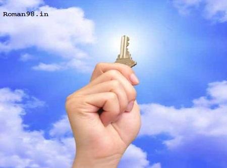 راههای نزدیک شدن به خداوند