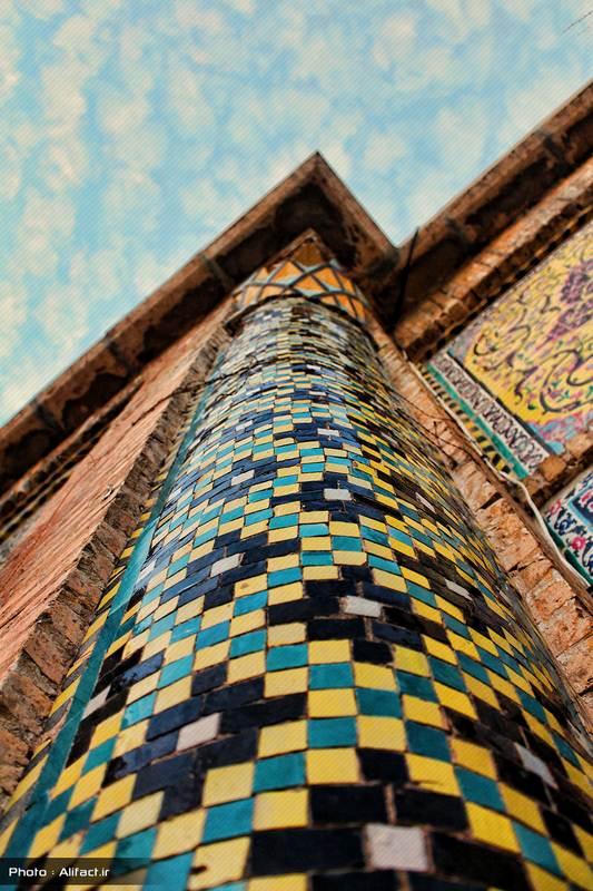 سرای مشیر - شیراز
